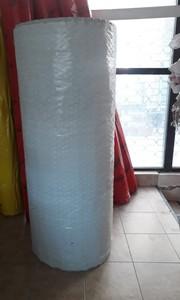 Kağıtlı Büyük Balonlu Naylon